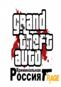 GTA 4: Criminal Russia